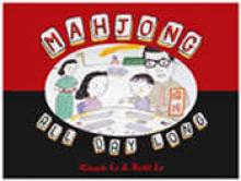 Mahjong All Day Long book cover
